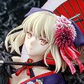 KDcolle 劇場版 Fate/stay Night Heaven's Feel  Saber ALTER 和服ver.