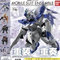机动战士高达 MOBILE SUIT ENSEMBLE 16