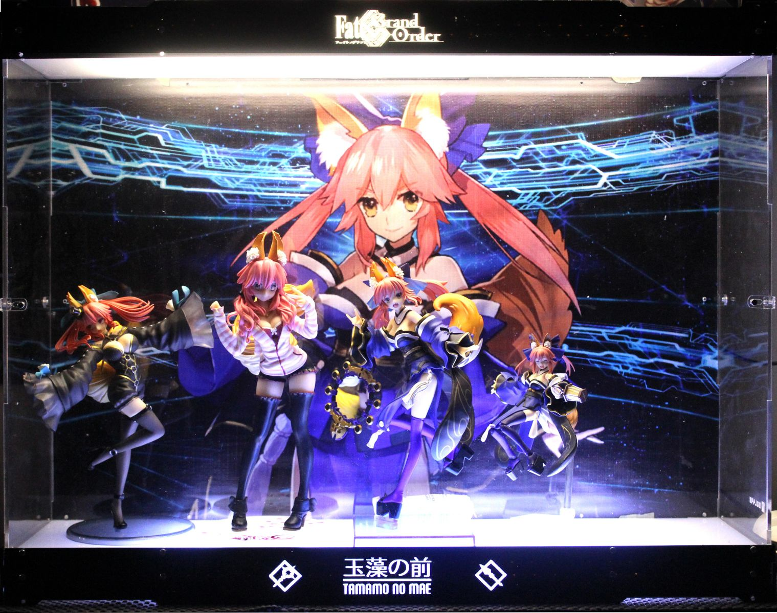 fate/extra ccc caster extra