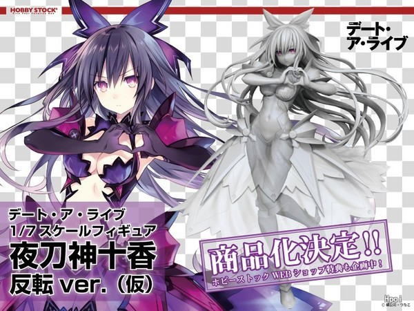 Date A Live III  夜刀神十香 反转ver.(暂定)
