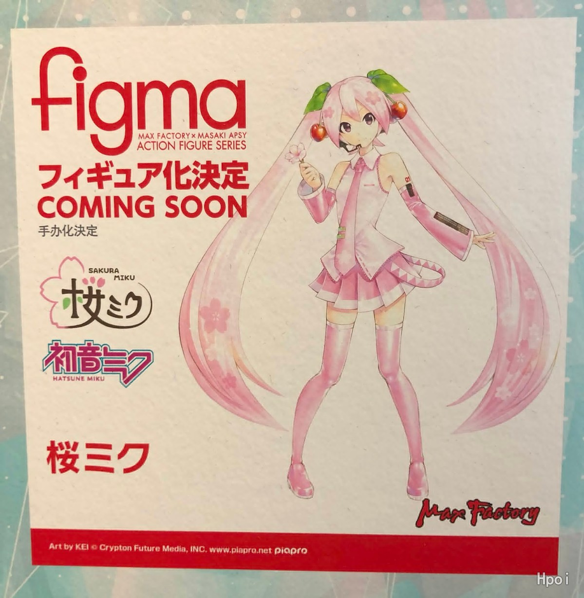 figma VOCALOID 初音未来 樱初音
