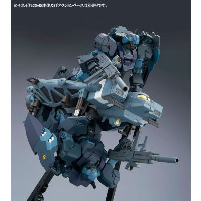 RE/100 机动战士高达UC 89式Base Jabber(Unicorn Ver.)