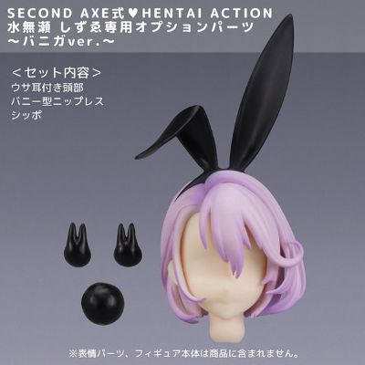 水无濑静江  Special Option Parts - Bunny Gal ver.